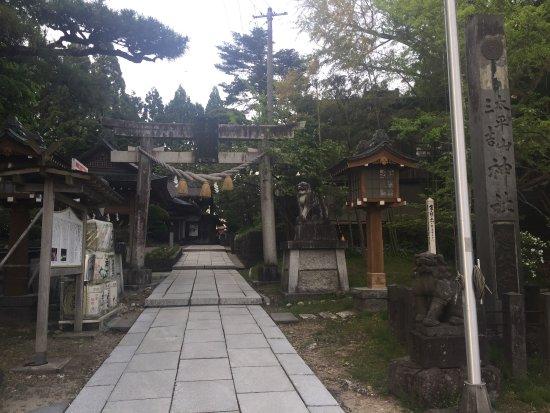 Tentokuji Temple