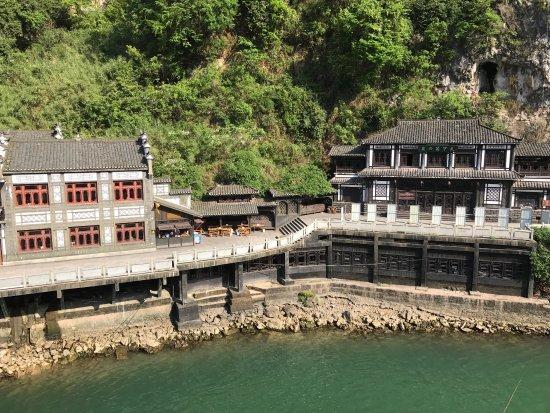 Yichang, China: photo9.jpg