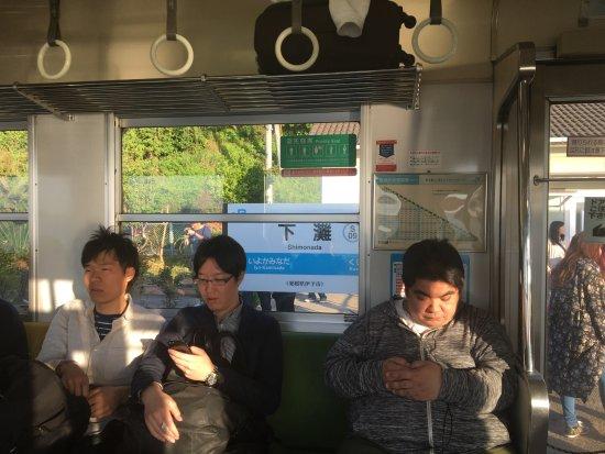 伊予市, 愛媛県, 下灘駅に停車中の風景