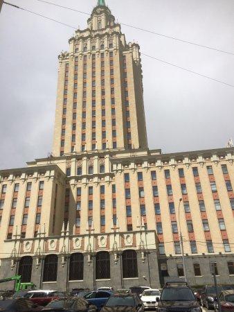Знаменитое здание Прекрасный вид
