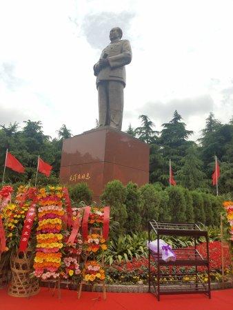 Shaoshan, الصين: A memorial landmark
