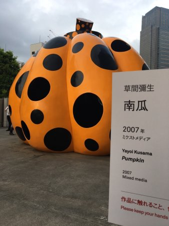 The National Art Center, Tokyo: photo3.jpg