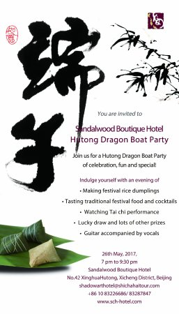 Shichahai Sandalwood Boutique Hotel : Dragon Boat Festival Invitation
