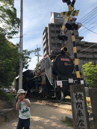 Shunan, Japan: photo0.jpg