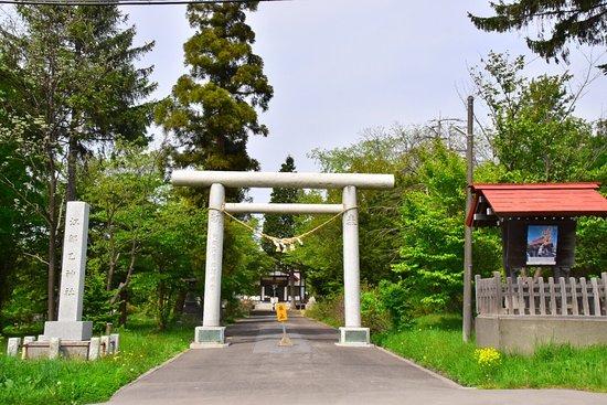 Ebeotsu Shrine