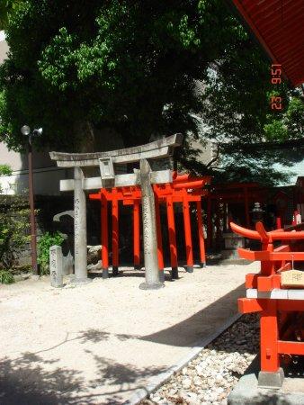 Suikyo Tenmangu Shrine: Gate