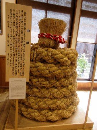 Shimosuwa-machi, Japan: 御柱祭の綱