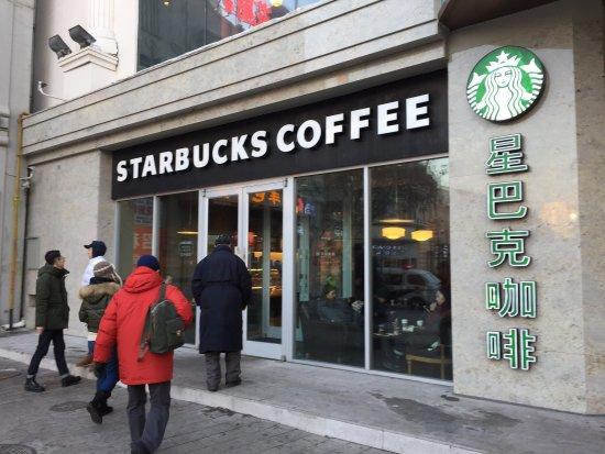 Starbucks (SongLei): photo0.jpg