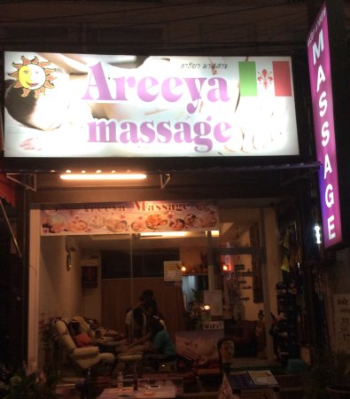 ‪Areeya Massage‬