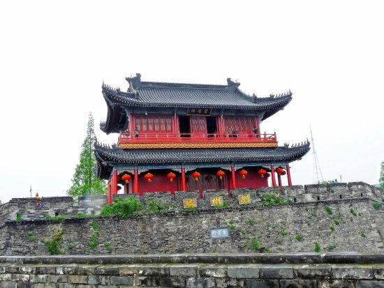 Jingzhou muralla y templos.