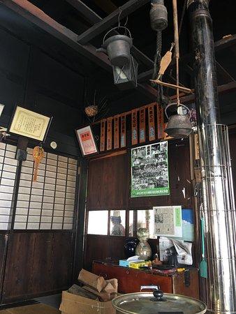 Oishida-machi, Япония: メニュ−4