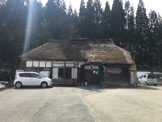 Oishida-machi, Япония: お店全体2