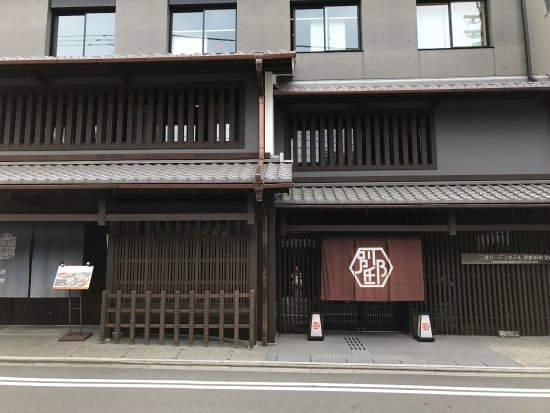 Picture Of Mitsui Garden Hotel Kyoto Shinmachi Bettei Kyoto Tripadvisor