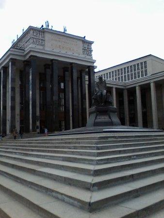 Foto de Russian State Library