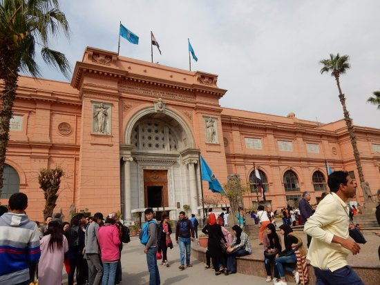 Egyptian Antiquities Museum: this is the front entrance