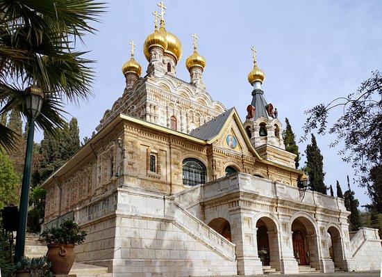 כנסיית מריה מגדלנה
