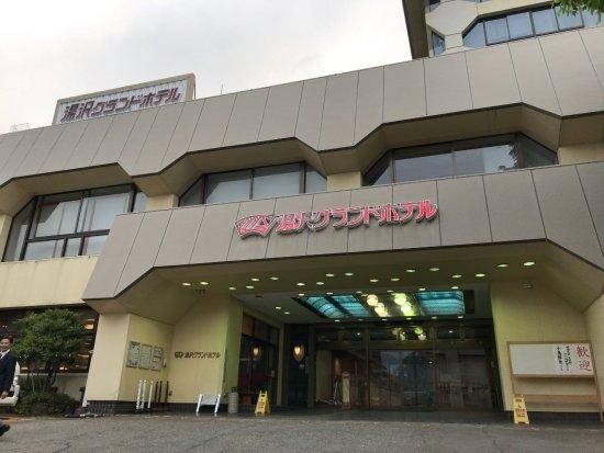 Yuzawa Grand Hotel: photo0.jpg