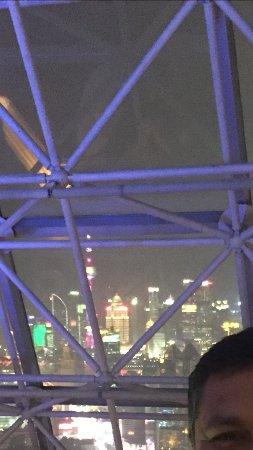 راديسون بلو هوتل شنغهاي نيو وارلد: View from Dome Bar