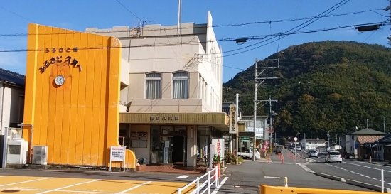 Suooshima-cho, Japan: Tourism Office - the Orange Building.  Very Easy to find.