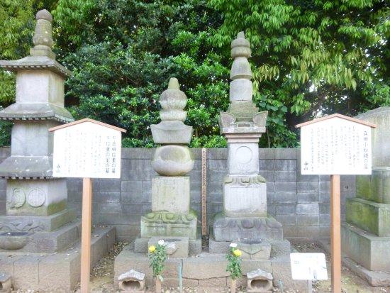 Konosu Park