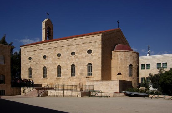 Private Day Tour to Madaba Mount Nebo...