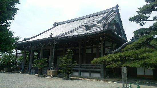 Nishi Hongan-ji Temple Ozaki Betsuin