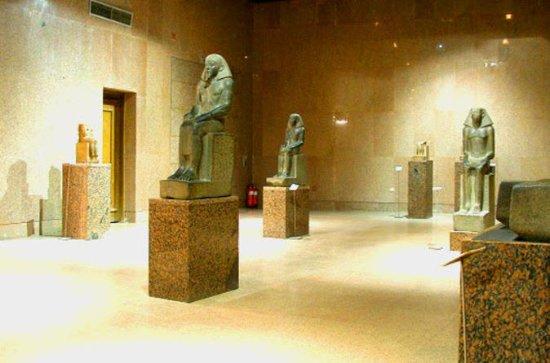 Private Tour: Das Nubische Museum