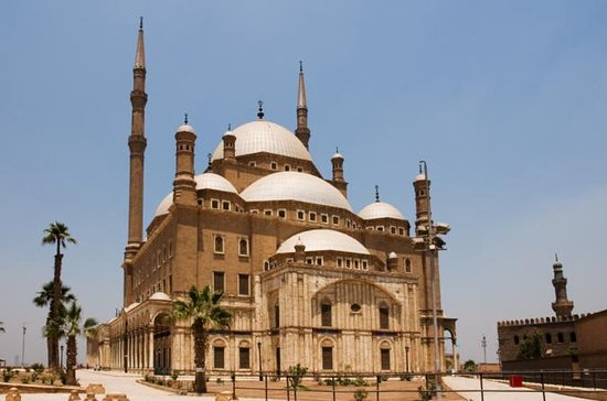 Egyptian Museum, Alabaster Mosque...