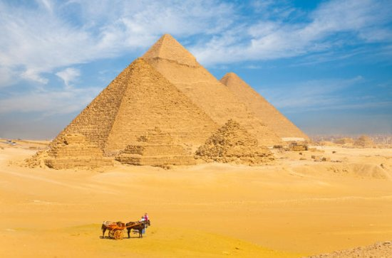 Private Tour: Cairo Day Trip from...