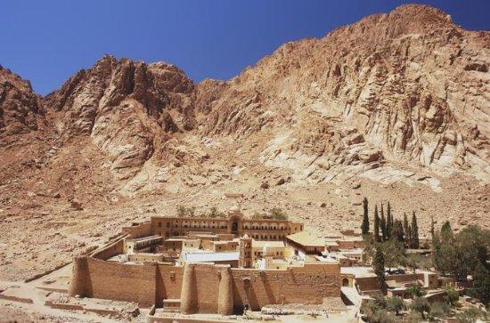 Excursion privée: monastère de Ste...
