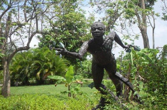 Gita culturale di Caguas da San Juan