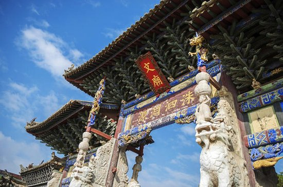 Private Tour: 2-Night Shandong by...