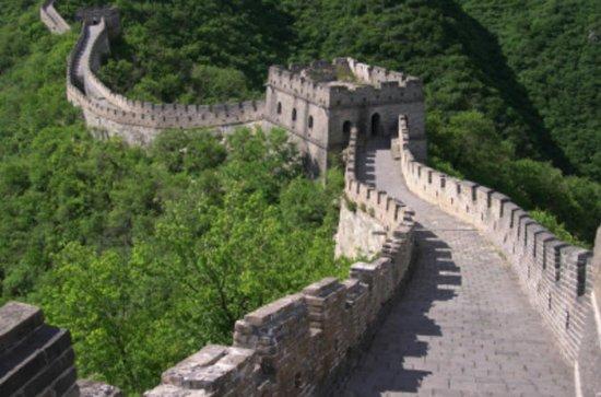 Excursión privada de 4 días a Pekín: Gran Muralla, la Ciudad...