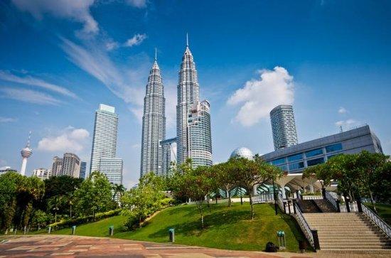 Best of Kuala Lumpur City Tour...