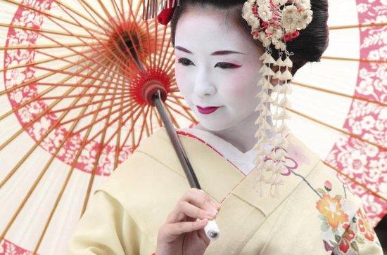 Kunst av Geisha: Privat middag i Kyoto
