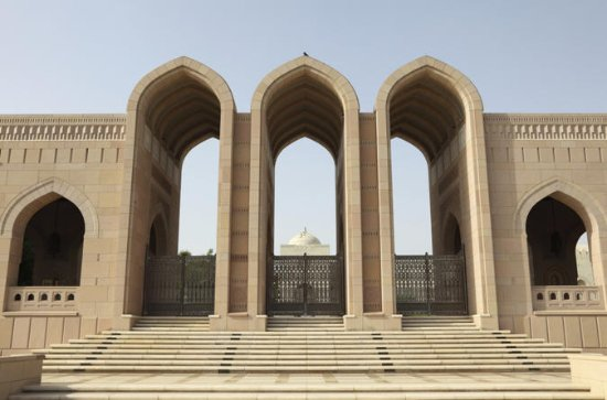 Private Tour: Muscat Sightseeing Tour...