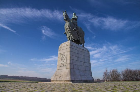 Battle of Bannockburn Visitor Centre...