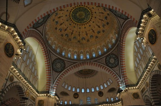 Excursão Turística por Istambul...