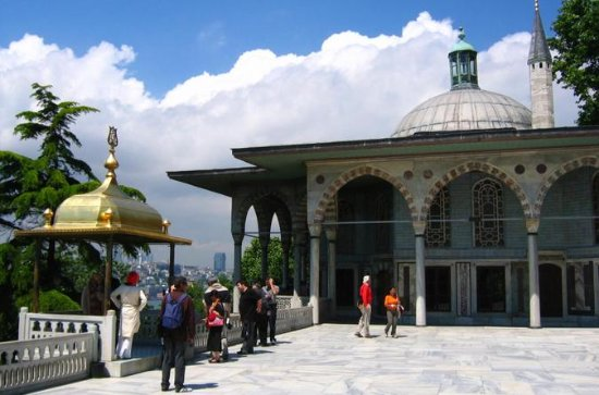 Complete Istanbul Topkapi Palace...