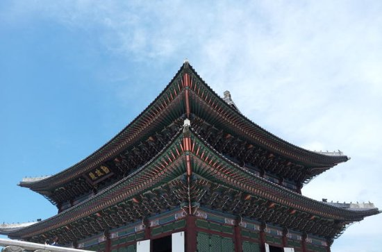 Half-day Walking Tour: Gyeongbokgung...