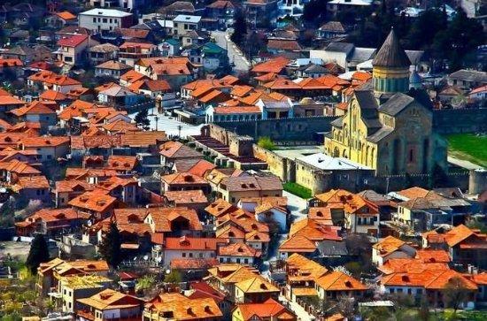 Private Tour of Tbilisi and Mtskheta