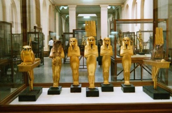 Tour of The Egyptian Museum and Old...