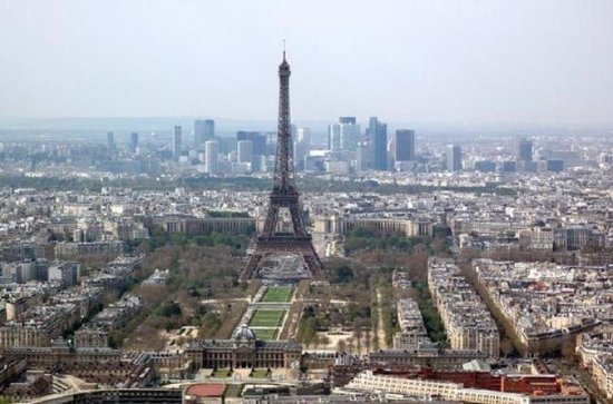 Paris City Sightseeing Tour and...