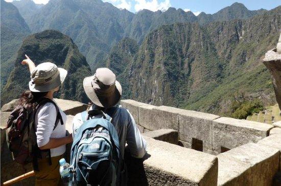 3-tägige Cusco und Machu Picchu Tour