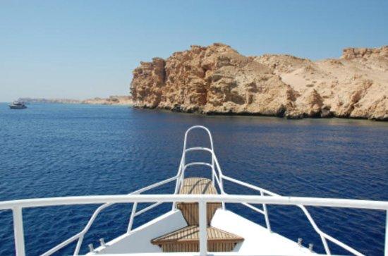 Sharm el Sheikh Shore Excursion: Red...
