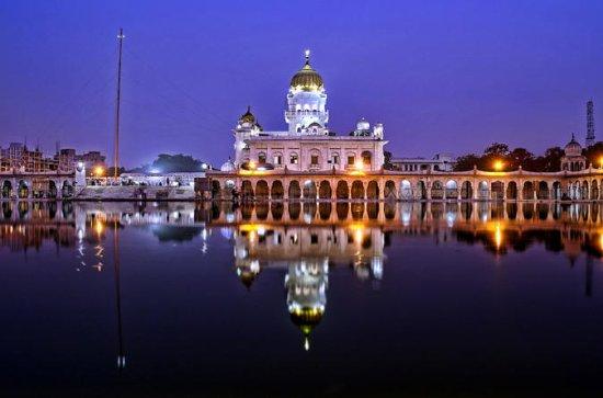 8-stündige private Tour nach Delhi