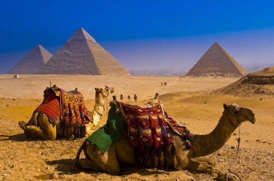 Discover Cairo: Pyramids Of Giza And...