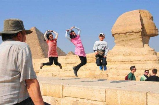 Private Tour to Saqqara and Memphis and Dahshur