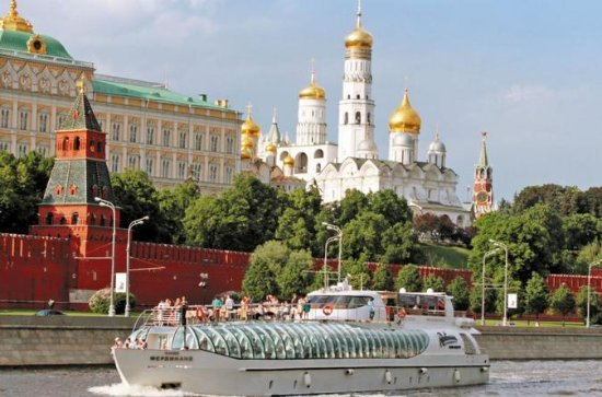Privat tur: Moskva City Tour og...