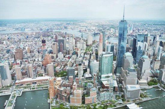 Washington D.C. to New York City Day...